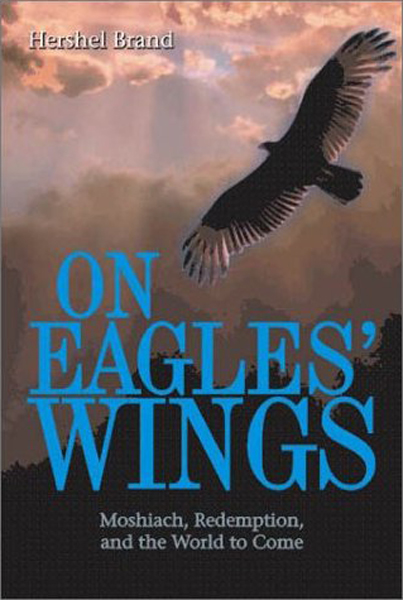 On Eagles' Wings